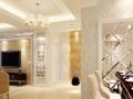 Sala-de-estar-e-jantar-520x245